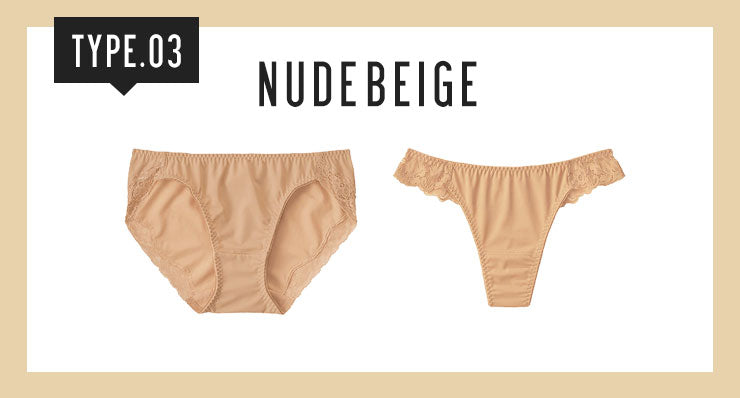 Nude underwear for medium skin tones