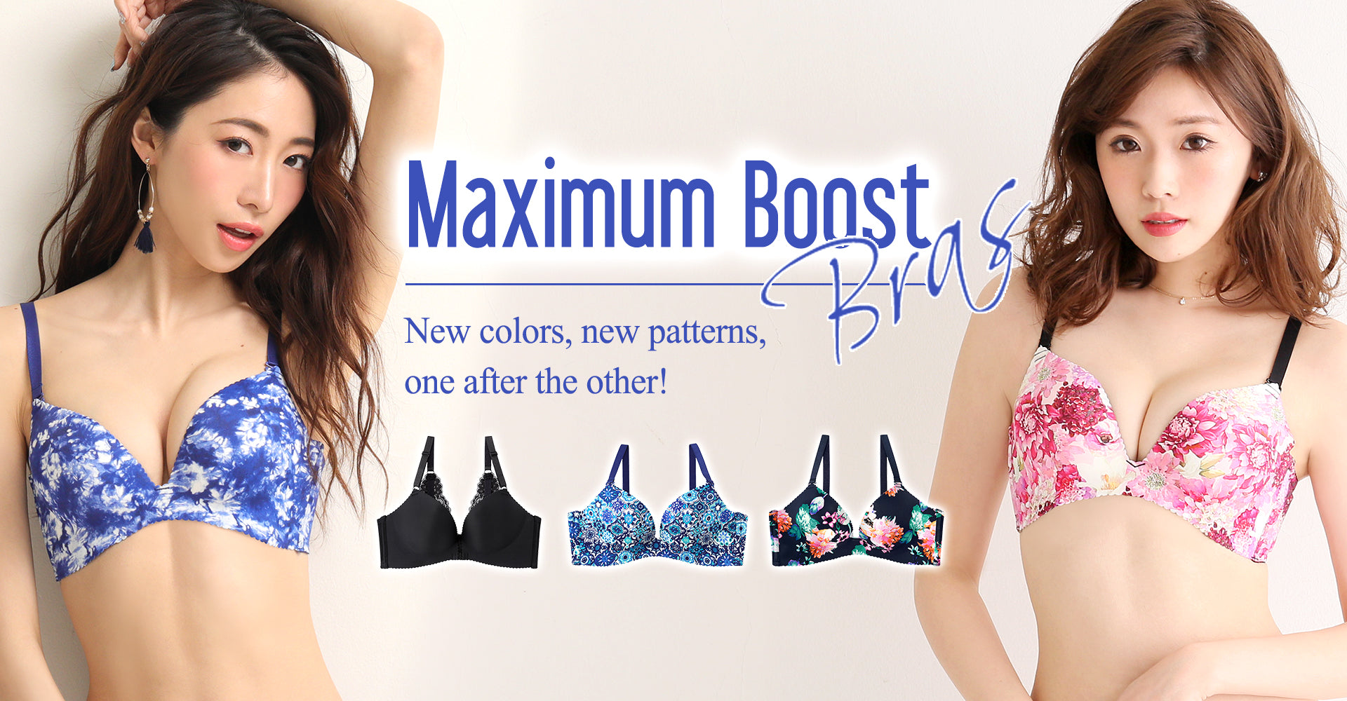 MAXIMUM BOOST BRA