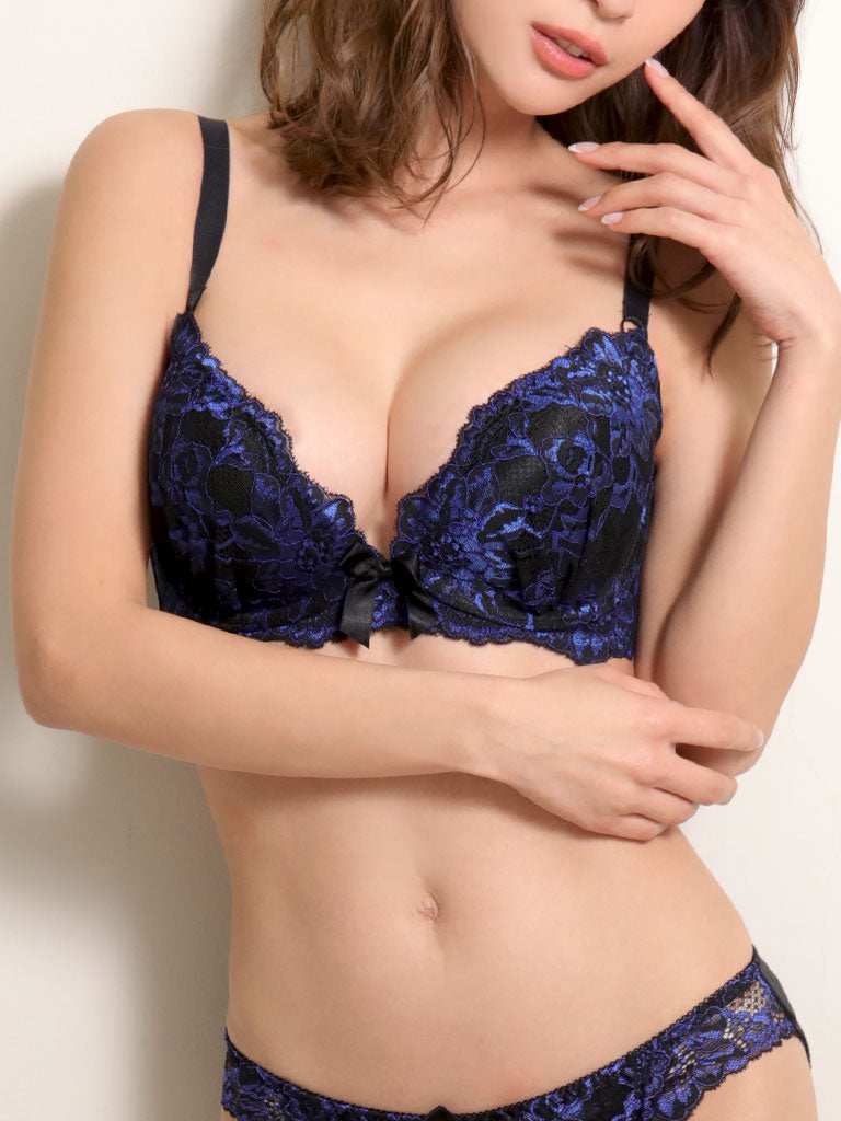 Sexy Geisha Supreme Side Support Bra (FGH Cup) #2