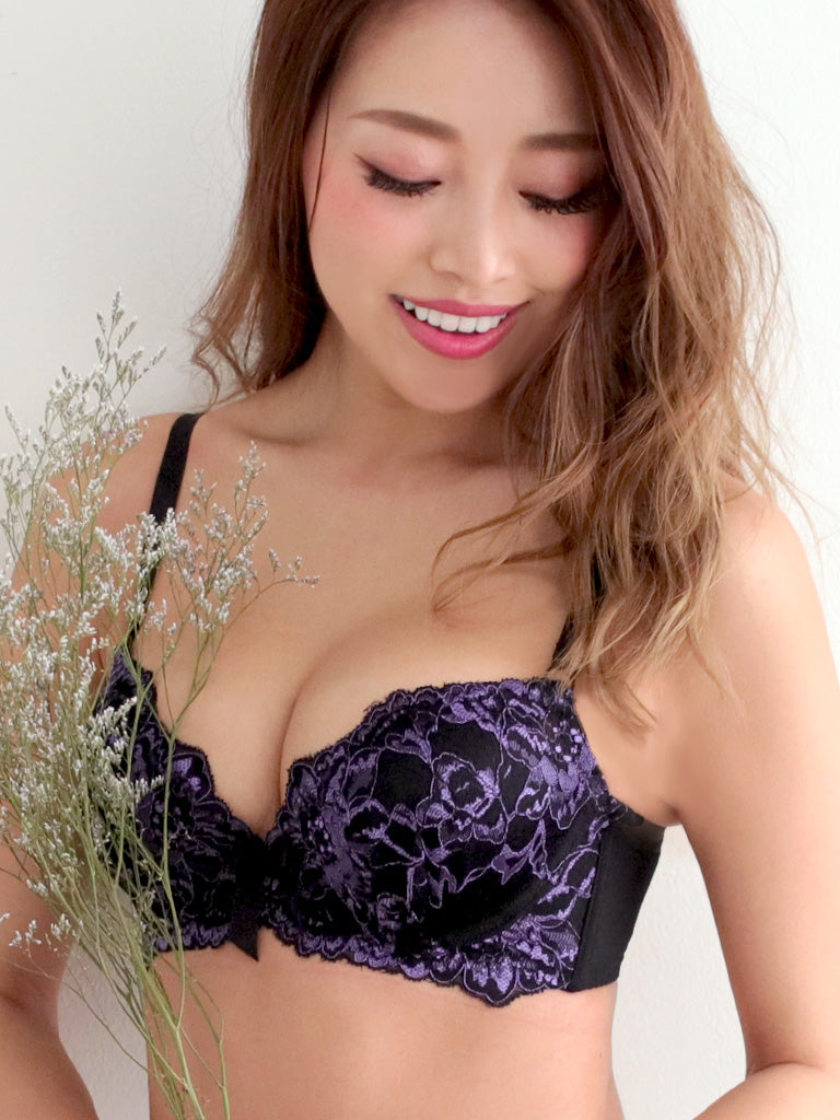 Sexy Geisha Side Support Bra #2