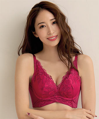 Undercross Side Support Bra