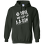 Ya-Done-Messed-Up-A-A-Ron!-Pullover-Hoodie---Teeever.com-Black-S-