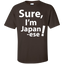 Sure,-I'm-Japna-ese-T-Shirt-Sport-Grey-S-