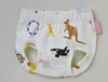 Beach Combers Nappy Cover