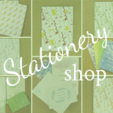 Emerald and Lime | Eco-friendly stationery shop