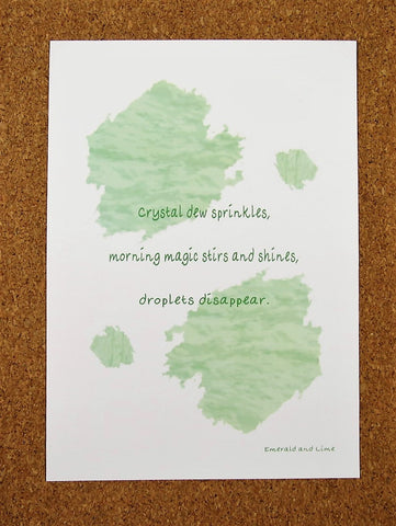 Beautiful, eco-friendly, A5 unframed art print. Original Haiku and decorative designs on 100% recycled card. Home decor, or ideal green gift under £10.