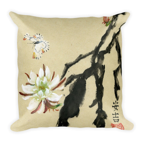 The Fly Over Decorative Pillow