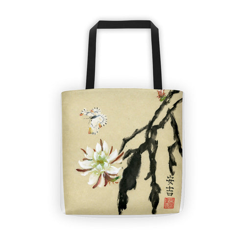 The Fly Over Tote Bag