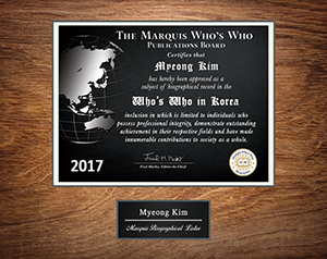 """Who's Who in Korea"" Commemorative Wall Plaque 