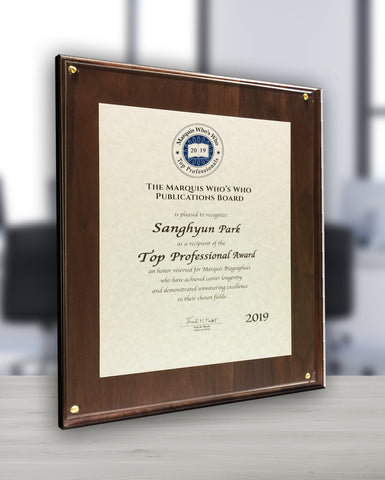 2019 Marquis Top Professional Wall Plaque | Marquis Who's Who Ventures LLC