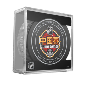 2017 NHL China Games Official Puck