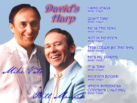 David's Harp Gospel Group CD