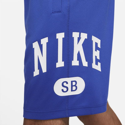Nike SB Sunday Skate Shorts - Game Royal/White