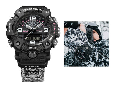 Limited Edition G-Shock x Burton Collab Mudmaster Carbon Fiber Watch - GGB100BTN-1A