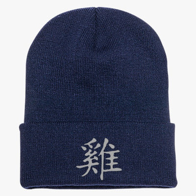 Rooster Knit Cap