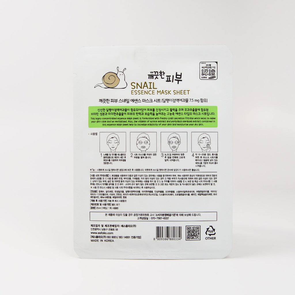 Esfolio Snail Essence Mask Sheet