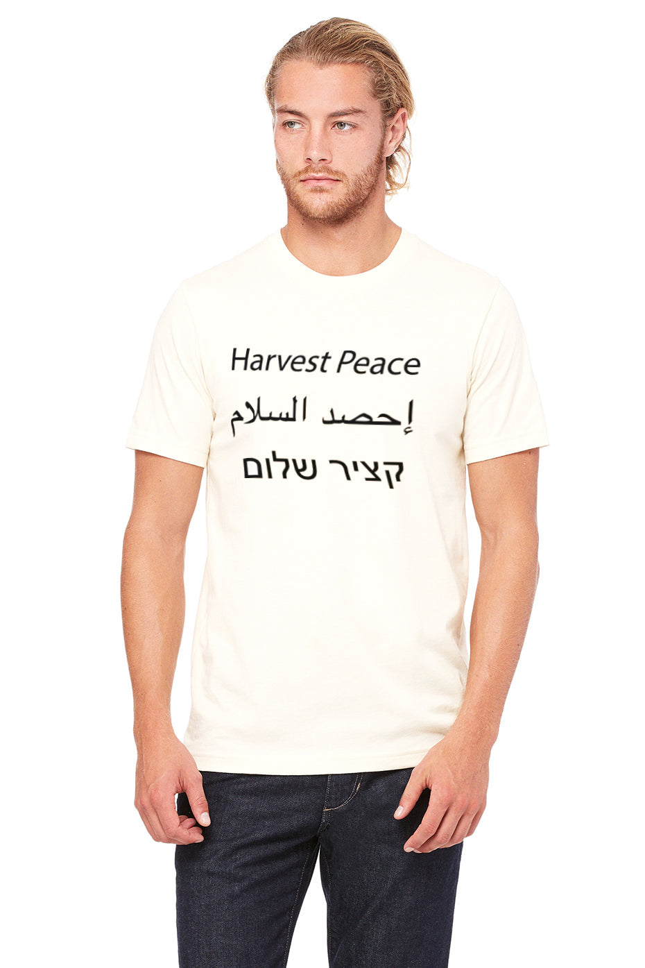 Harvest Peace Tee - Cream