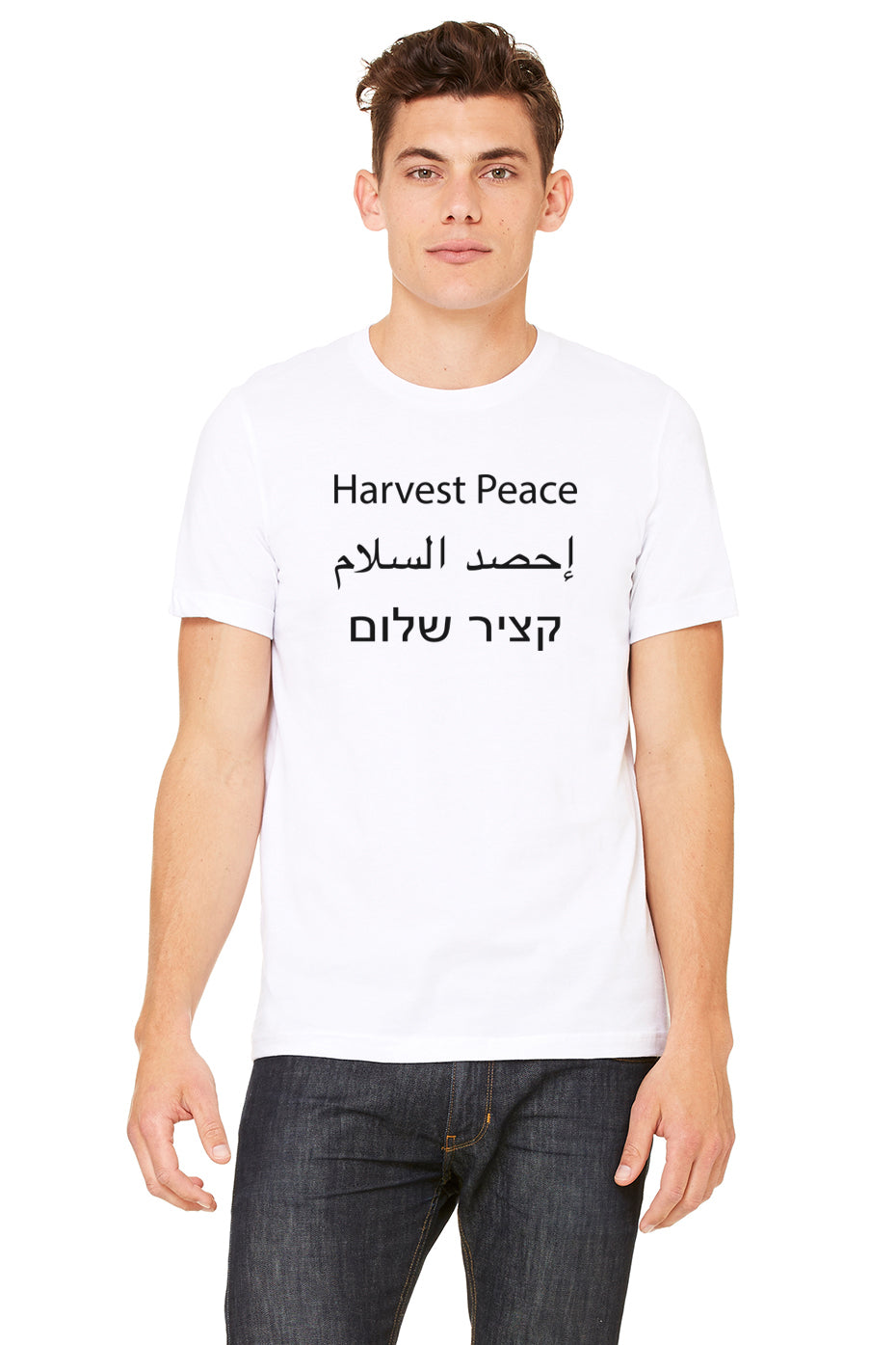 Harvest Peace Tee - White