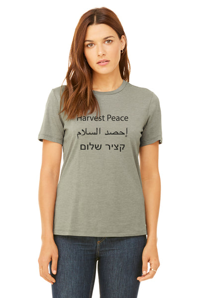 Harvest Peace Tee - Sage Green