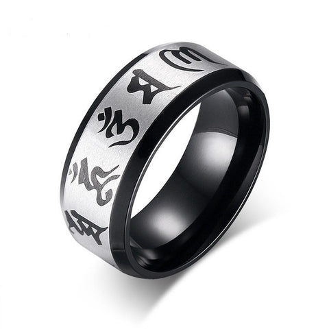 Six Perfections Sanskrit ring