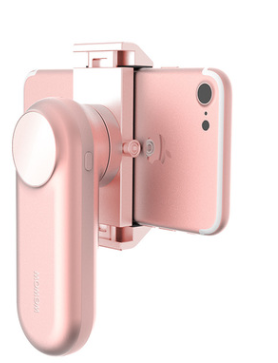 Handheld Gimbal Stabilizer for Smartphones