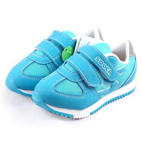 Aqua Sprinter - Toddler & Children Shoes - Ankle-Biters - 1