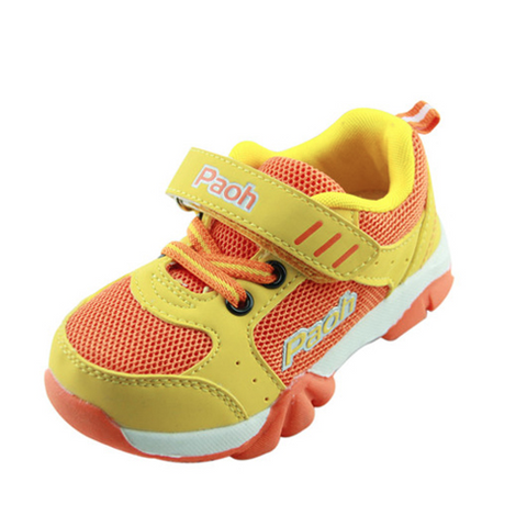 Yay Yellow - Toddler & Children Shoes - Ankle-Biters - 1