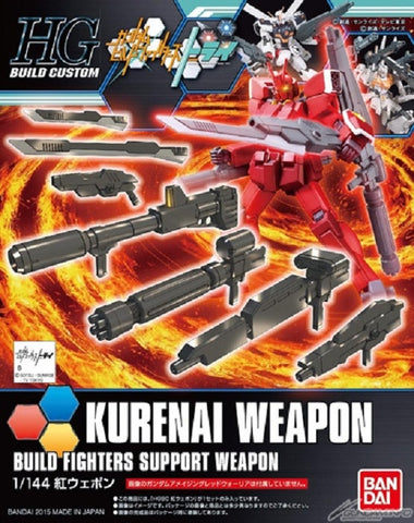 1/144 HGBC Kurenai Weapon Pack