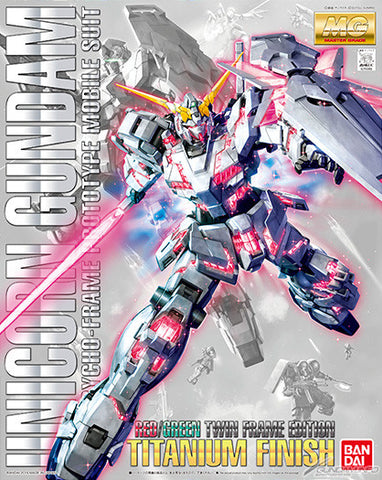 1/100 MG Unicorn Gundam (Red & Green Twin Frame Edition) Titanium Finish