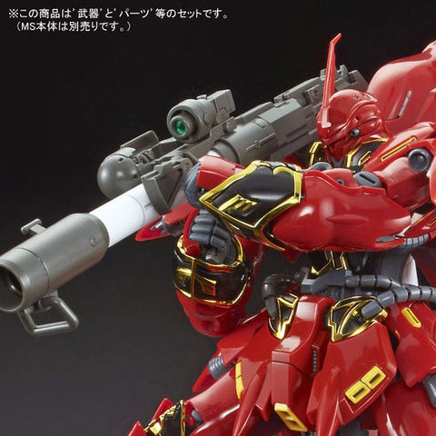 P-Bandai Exclusive Expansion Parts for 1/144 RG Sinanju