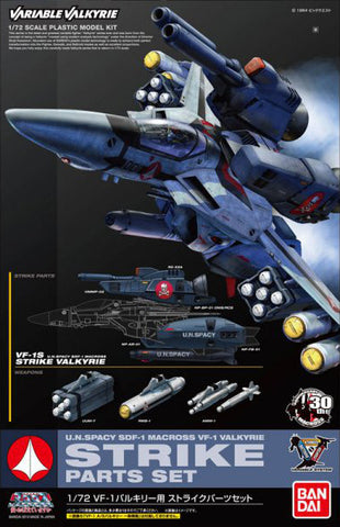 1/72 Macross Strike Parts Set for VF-1 Valkyrie