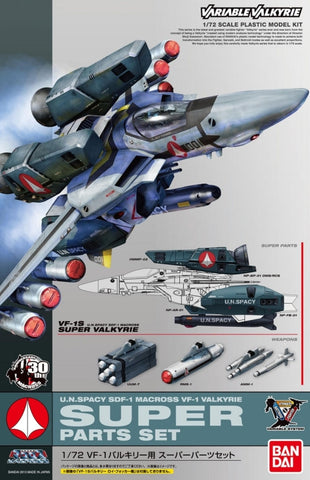 1/72 Macross Super Parts Set for VF-1 Valkyrie