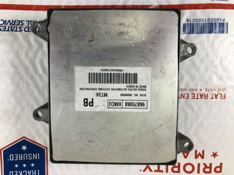 05-08 Suzuki Swift Chevy Aveo 1.6L Engine Control Module ECU ECM PCM 96875988