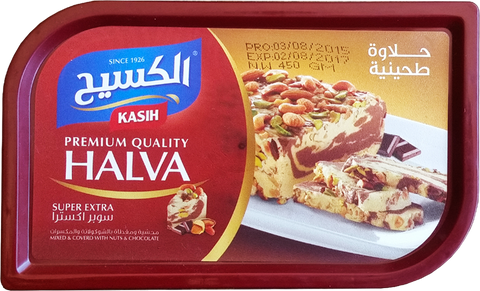 Kasih Super Extra Halva Nuts Chocolate