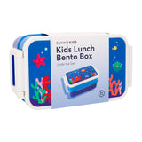 Sunnylife Kids Lunch Bento Box | Under the Sea
