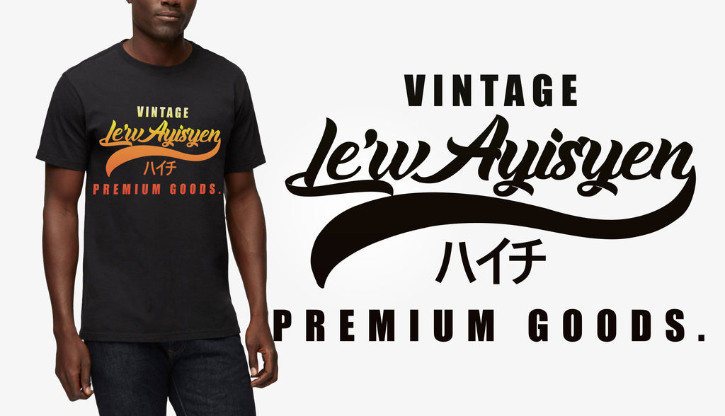 Vintage Premium Goods T-shirt - Haitian Clothing