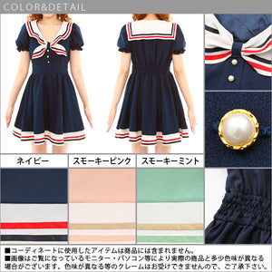 Japanese sailor dress school vivi chiffon short sleeves dress with belt