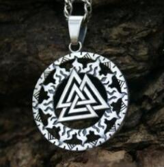 Valknut Viking Pendant  Scandinavian Norse Norway Necklace