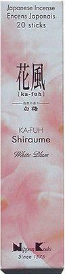 香 Encens Japonais - Quality Collection KA FUH Shiraume Prunier Blanc 20 - produits du Japon - BHTK