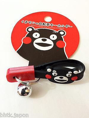 Porte clé - Lanière Kumamon - Made in Japan