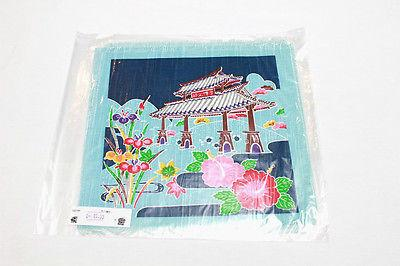 Set napperons (x3) - Bingata - Made in Okinawa Japon - Import direct - produits du Japon - BHTK