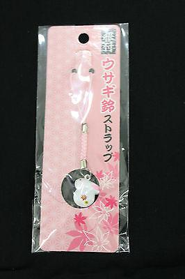 Phone strap - USAGI Lapin - Cordelette rose - Import direct Japon
