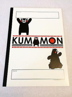 Cahier de note - KUMAMON - 18 x 25 cm - Made in Japan !