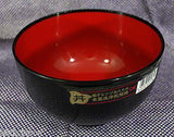 お椀 BOL  A RAMEN - Ramen Bowl - Import direct - Made in Japan !