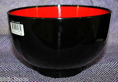 BOL  A RAMEN - Ramen Bowl - Import direct Japon Made in Japan - produits du Japon - BHTK