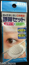 Eye patch - Pansement oculaire japonais - Made in Japan - produits du Japon - BHTK