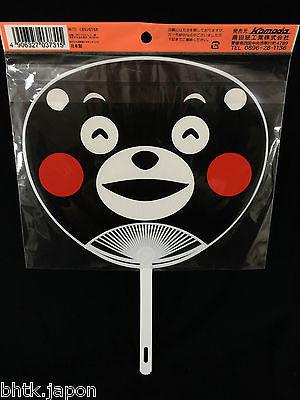 団扇 Uchiwa - Eventail rigide japonais - Kumamon 02 - Made in Japan