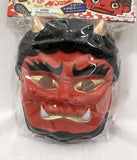 面 赤鬼 - Masque Ogre Rouge Akaoni - Import direct Japon #01