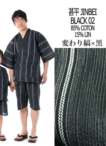 甚平 Jinbei - Tenue traditionnelle japonaise LL - Black 02