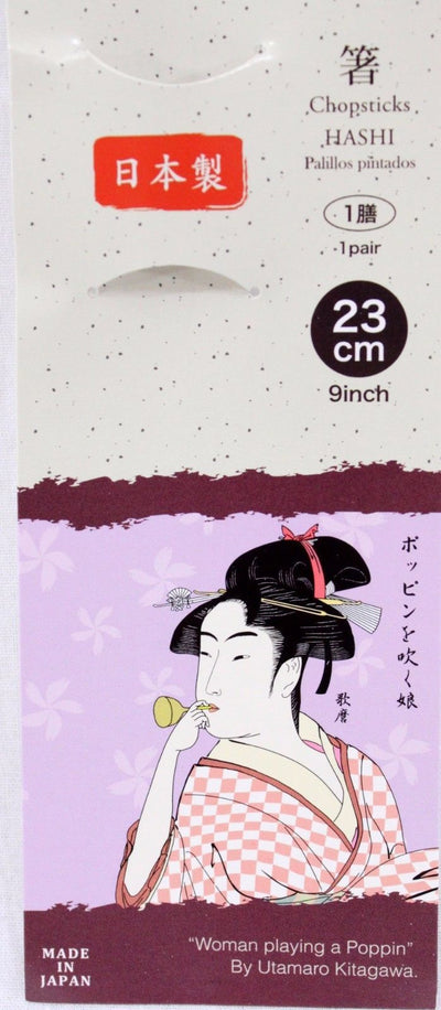 お箸 Baguettes GEISHA - Made in Japan - produits du Japon - BHTK